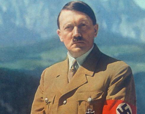 أدلة جديدة لا تحمل الشك...هكذا انتهت حياة هتلر