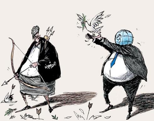الحوثيون وعملية السلام