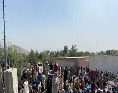 """الاتحاد الأوروبي يدعو """"طالبان"""" للسماح بحرية الوصول إلى مطار كابل"""