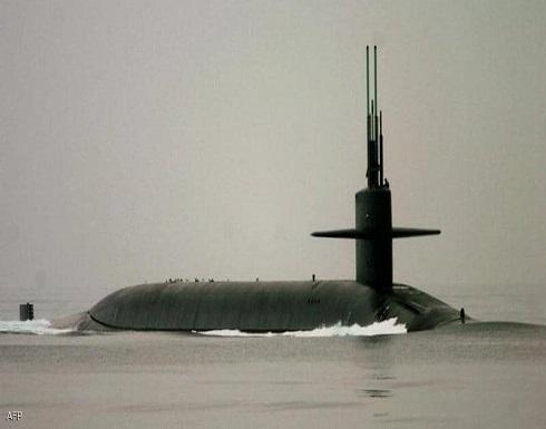 قائد أميركي رفيع يتحدث عن مهمة الغواصة النووية في الخليج