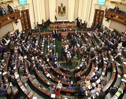 مصر: استفتاء التعديلات الدستورية اعتباراً من 20 أبريل