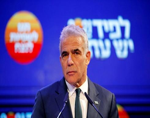 لابيد عن عملية إسرائيل في غزة : الجيش نجح والحكومة فشلت ولا يمكن تجاهل بايدن