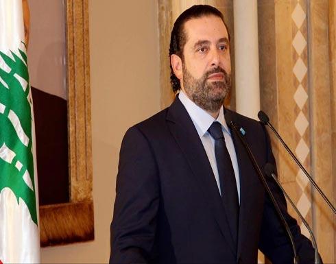 الحريري : إذا أراد وزير زيارة سوريا فليذهب بنفسه وليس بقرار حكومي