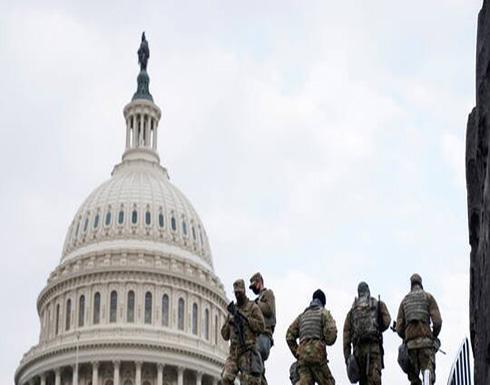شاهد : إنذار في مبنى الكابيتول بسبب تهديد أمني خارجي في امريكا