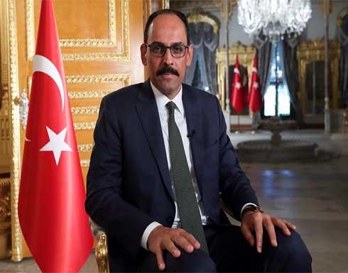 """وصف مصر بأنها """"قلب العالم العربي"""".. قالن: يمكن فتح صفحة جديدة في علاقة أنقرة بالقاهرة ودول الخليج"""