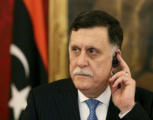 """السراج يرحب بالمصالحة الخليجية ويأمل في أن تقود """"لإنهاء التدخلات السلبية"""" في ليبيا"""