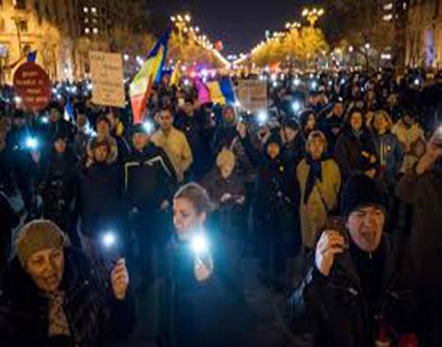 المظاهرات في رومانيا والمحتجون يطالبون الحكومة بالاستقالة