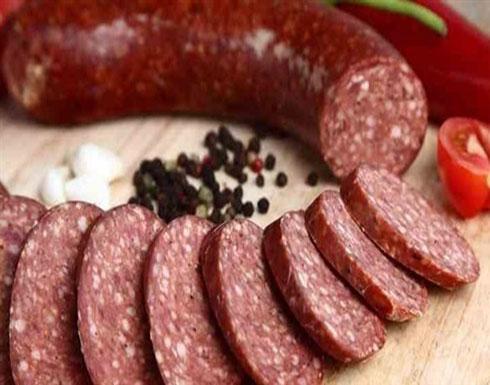 النترات هي المادة المسببة للسرطان في اللحوم المصنّعة