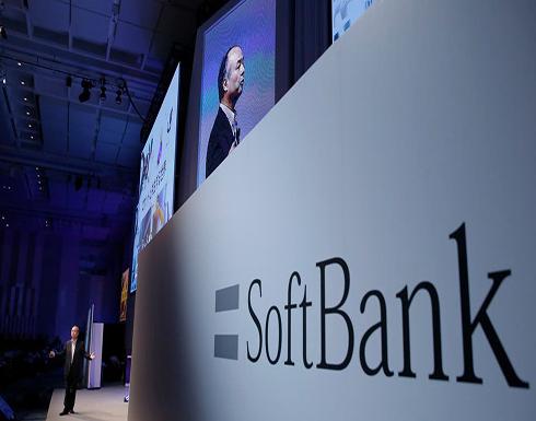 الرئيس التنفيذي لرؤية سوفت بنك: إدراج لوجهات استثمارية جديدة
