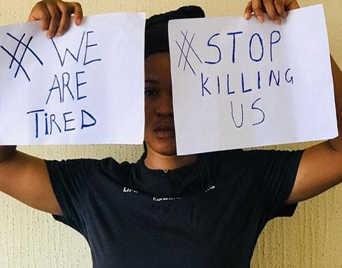 غضب في نيجيريا في أعقاب اغتصاب وقتل طالبة