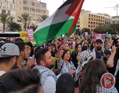 نتنياهو: رفع  العلم  الفلسطيني في تل أبيب  يؤكد  ضرورة  قانون  القومية