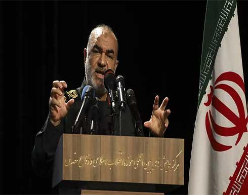 قائد الحرس الثوري الإيراني: إدارة بايدن لا تختلف عن ترامب وسيتم إخراج أمريكا من المنطقة