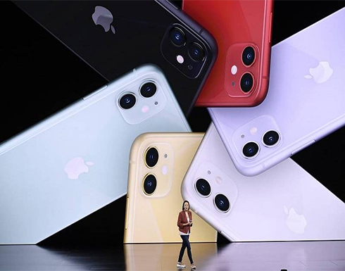 آبل: حجم الطلب على آيفون11 سيبلغ 70 مليون هاتف في 2019