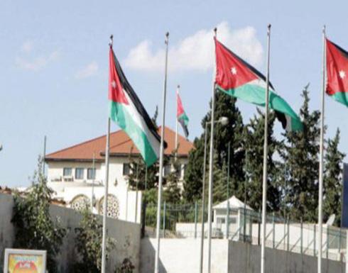الاردن : موقفنا من القضيّة الفلسطينيّة ثابت و نحن من وقع اتّفاق استيراد لقاح الكورونا