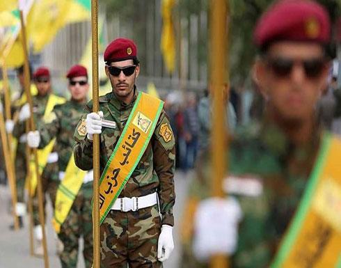 حزب الله العراقي ينسحب من مواقعه جنوب الفلوجة