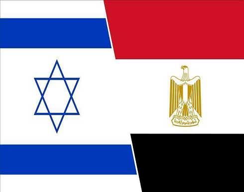 وفد إسرائيلي يصل القاهرة في زيارة غير معلنة
