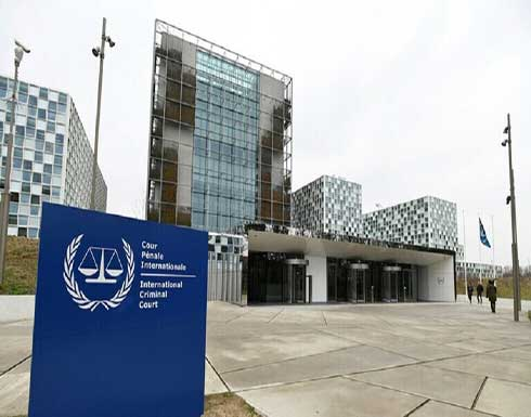 """إسرائيل: تحقيق """"الجنائية الدولية"""" في جرائم حرب بالأراضي الفلسطينية """"إفلاس أخلاقي وقانوني"""""""