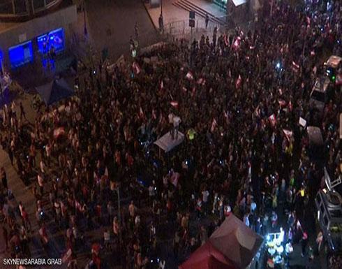 """شاهد .. مشاهد من تظاهرات وسط بيروت الحاشدة مساء اليوم في """"أحد الإصرار"""""""