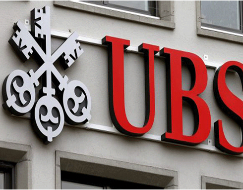 """UBS"" يخفض توقعاته للنمو العالمي.. وموجة خفض الفائدة تقترب"