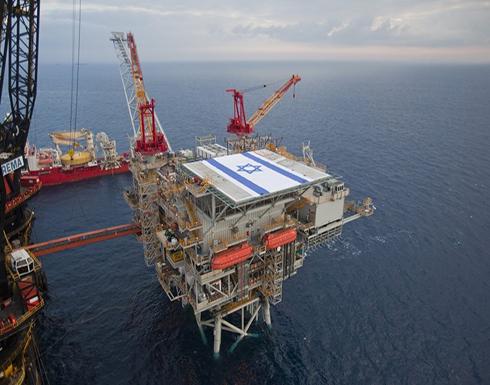شركة إسرائيلية تتطلع لبناء خط أنابيب للغاز يمتد لأوروبا