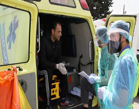 الصحة الفلسطينية: تسجيل 272 إصابة و4 وفيات بكورونا في الضفة
