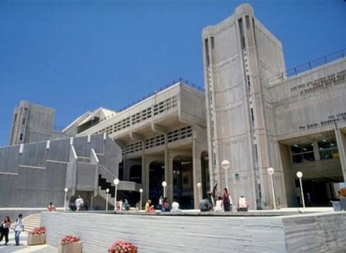 اسرائيل : ادانة شابتين بالانتماء لتنظيم الدولة والتخطيط لتفجير جامعة بن غوريون