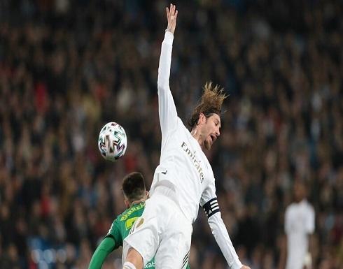 راموس يعتذر لجماهير ريال مدريد بعد سقوطه المدوي
