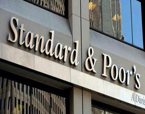 كورونا يهدد 111 دولة وشركة بخفض تصنيفها المالي