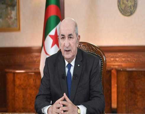 تبون : عودة السفير الجزائري لباريس مشروطة باحترام الجزائر