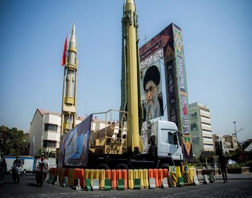 واشنطن تكرر: حرمنا إيران مليارات الدولارات