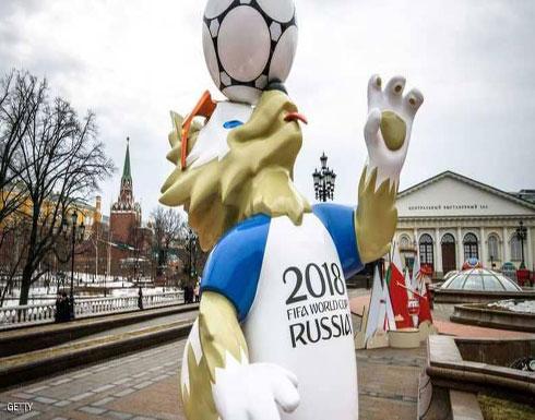 """هتافات عنصرية """"تغرم """" الاتحاد الروسي لكرة القدم"""