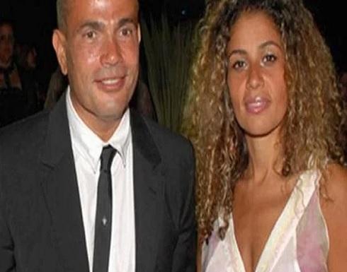 عودة عمرو دياب لزوجته زينة عاشور.. و 3 شواهد تؤكد
