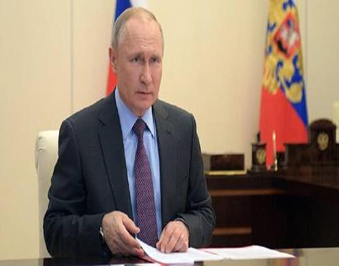 الكرملين: بوتين لن يلقي كلمة في مؤتمر ميونيخ