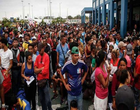 كولومبيا استقبلت أكثر من مليون فنزويلي في 9 أشهر