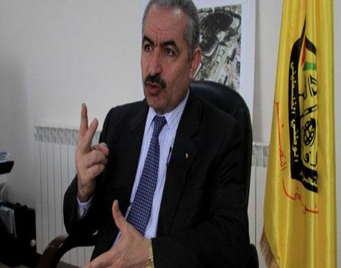 مسؤول فلسطيني: سنعكف على مراجعة اتفاق أوسلو خلال الأيام القادمة
