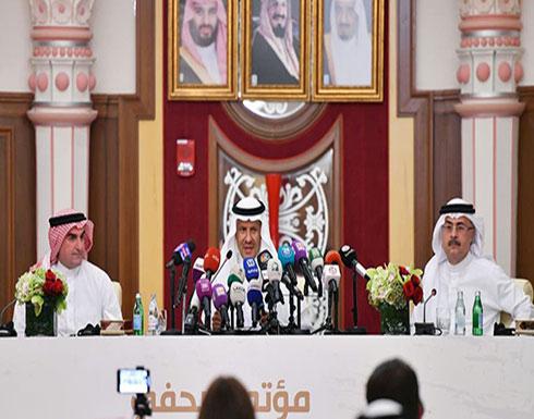 شاهد : مؤتمر صحفى لوزير الطاقة السعودي بشأن التطورات في أسواق النفط عقب الهجوم على أرمكو