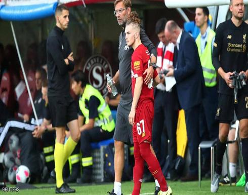 بعد سخريته من هاري كين.. ليفربول يحذر لاعبه الشاب