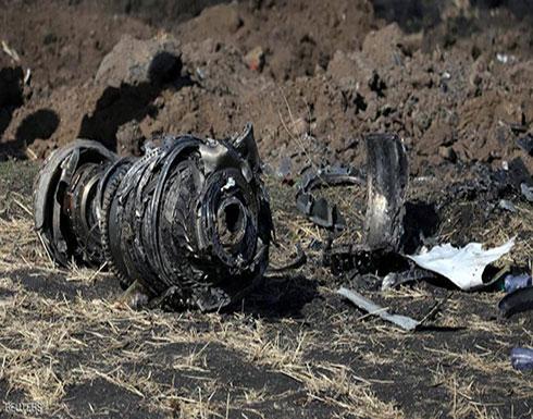 خبراء أميركيون يشاركون في تحقيقات الطائرة الإثيوبية المنكوبة
