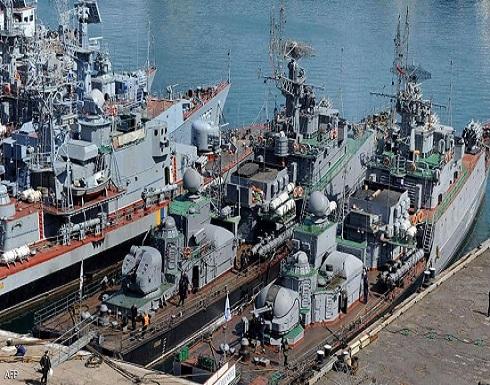 """واشنطن: إغلاق روسيا للملاحة في البحر الأسود """"تصعيد بلا مبرر"""""""