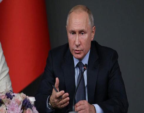 بوتين يدعو الاتحاد الأوراسي لتعزيز سيادته الاقتصادية