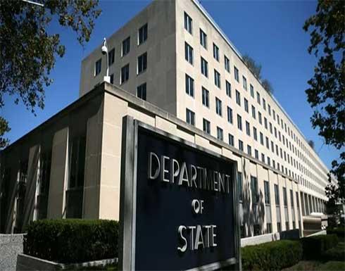 هجوم إلكتروني يستهدف وزارة الخارجية الأمريكية