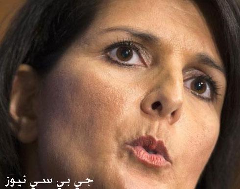 هيلي: ندعم شركاءنا السعوديين بالدفاع عن أمنهم