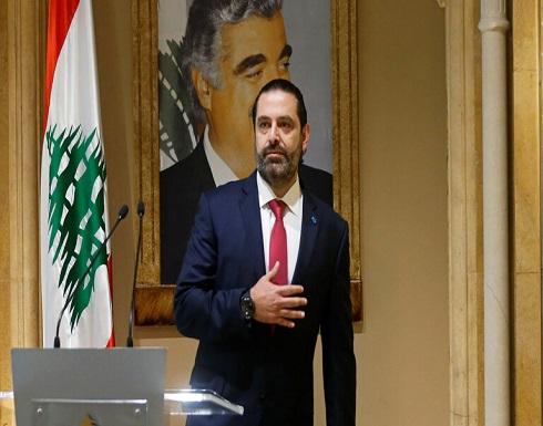 الرئيس اللبناني برسالة للبرلمان: الحريري عاجز عن تأليف الحكومة