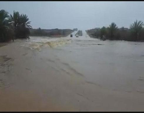 """اليمن.. ارتفاع ضحايا إعصار""""لبان"""" في المهرة إلى 11 قتيلا"""