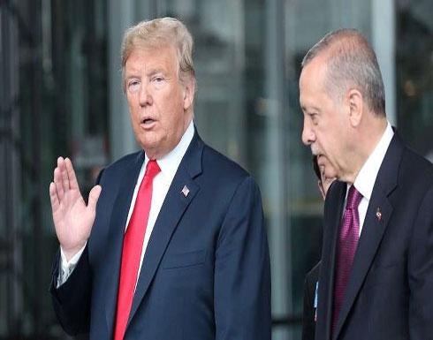 ترامب يلغي لقاء رسميا مع أردوغان