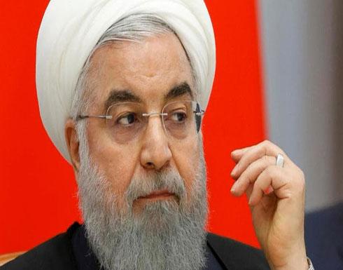 وكالة رقابية عالمية تضع إيران على قائمة تمويل الإرهاب