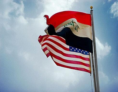 بغداد تكشف: لم نتوسط حتى الآن بين واشنطن وطهران