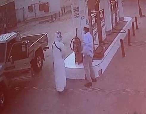 فيديو يثير ضجة لسعودي يطلق النار على عامل محطة!