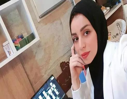 "صاحت ريهام يعقوب: ""أني ولائي للوطن""... فقتلوها .. بالفيديو"