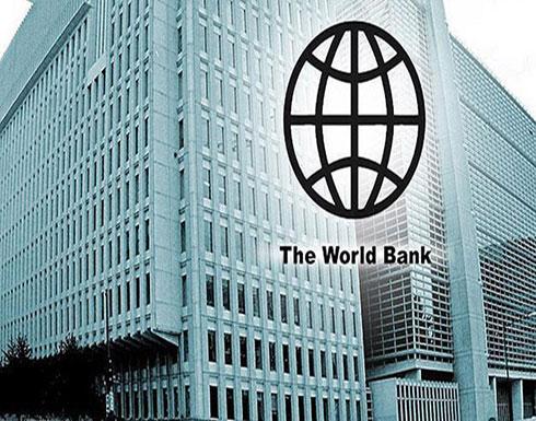 ترامب يختار مرشحه لرئاسة البنك الدولي